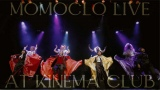 「5th ALBUM『MOMOIRO CLOVER Z』SHOW at 東京キネマ倶楽部」LIVE Blu-ray & DVD ティザー映像