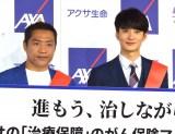 アクサ生命のがん治療保険の新CM発表会に出席した(左から)はなわ、岡田将生 (C)ORICON NewS inc.