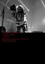 """『菅田将暉 LIVE TOUR 2019 """"LOVE""""@Zepp DiverCity TOKYO 2019.09.06』(通常盤)ジャケット"""