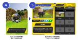ポケモンの世界をジオラマ再現したWEBコンテンツ『Pokemon Wild Area Search』