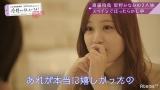 齋藤飛鳥の本音に笑顔を見せる星野みなみ(C)Abema TV