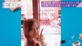 事前番組『【いいとこ取り30分SP】#乃木坂世界旅 今野さんほっといてよ!スペイン編』より(C)Abema TV