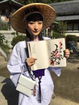 『#BiSHお遍路』で愛媛県内の霊場巡りをしたリンリン
