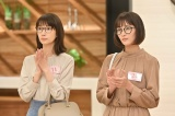 似てると評判 波瑠と長屋晴子がドラマ『G線上のあなたと私』で共演