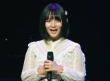 大粒の涙をこぼすAKB48矢作萌夏 (C)ORICON NewS inc.