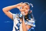 峯吉愛梨沙(STU48)=『第2回AKB48グループ歌唱力No.1決定戦』決勝大会より (C)ORICON NewS inc.