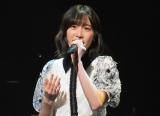 坂本愛玲菜(HKT48)=『第2回AKB48グループ歌唱力No.1決定戦』決勝大会より (C)ORICON NewS inc.