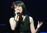白井友紀乃(SKE48)=『第2回AKB48グループ歌唱力No.1決定戦』決勝大会より (C)ORICON NewS inc.