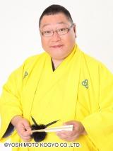 桂三金さん、脳幹出血で急死 48歳