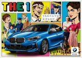『BMW THE 1』キービジュアル(C)Fujio Akatsuka