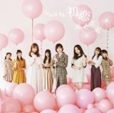 NMB48 22ndシングル「初恋至上主義」Type-B