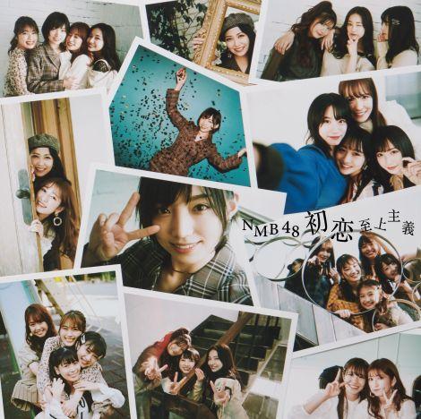 NMB48 22ndシングル「初恋至上主義」Type-C