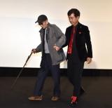 3DCGアニメーション作品『ルパン三世 THE FIRST』完成披露試写会の舞台あいさつの模様 (C)ORICON NewS inc.