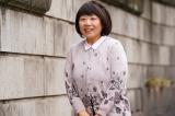 主人公・山田美奈子(藤山直美)はスナック 「ビーナス」 のママで、バツイチ、料理上手(C)テレビ東京