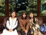 『グータンヌーボ2』でドラマ『あなたの番です』共演者と出演する(左から)金澤美穂、西野七瀬、奈緒(C)関西テレビ