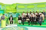 29日放送のバラエティー番組『中居くん決めて!定点カメラは見た!芸能人のヤバイ生態2時間スペシャル!』の模様(C)TBS