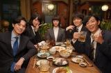 『同期のサクラ』(C)日本テレビ