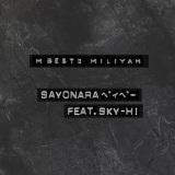 「SAYONARAベイベー feat. SKY-HI」配信用ジャケット