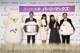ファミリーマートの『スーパー大麦「美味しく腸活!」イベント』の模様