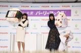 ファミリーマートの『スーパー大麦「美味しく腸活!」イベント』にゲストとして参加した(左から)ゆきぽよ、鈴木奈々