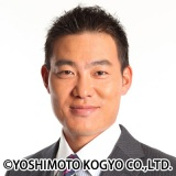 『よしもとエンジョイベースボール』に出演する福留孝介選手