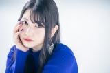 雨宮天、新曲が『リケ恋』OPテーマ