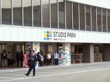 NHKスタジオパークが2020年10月閉館が決定 (C)ORICON NewS inc.