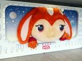 NHKスタジオパークへ行く通路に展示されているチョロミー (C)ORICON NewS inc.