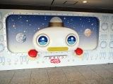 NHKスタジオパークへ行く通路に展示されているガラピコ (C)ORICON NewS inc.