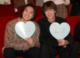 嫌だった同棲生活で愛深めたことを明かした(左から)藤原季節、宮沢氷魚=映画『his』のトークイベント (C)ORICON NewS inc.