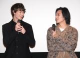 映画『his』のトークイベントに登壇した(左から)宮沢氷魚、藤原季節 (C)ORICON NewS inc.