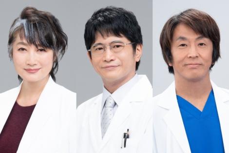 TBS1月スタート金曜ドラマ『病室で念仏を唱えないでください』に出演する(左から)余 貴美子、萩原聖人、堀内健(C)TBS