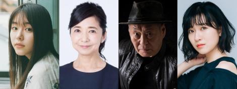 TBS1月スタート金曜ドラマ『病室で念仏を唱えないでください』に出演する(左から)唐田えりか、宮崎美子、泉谷しげる、土村芳(C)TBS