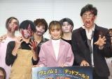 映画『ゾンビランド』ダブルタップ』公開記念イベントに登場した(中央左から)安達祐実、小島よしお (C)ORICON NewS inc.