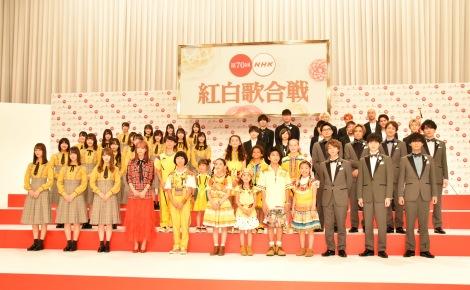 『第70回NHK紅白歌合戦』の出場者発表 (C)ORICON NewS inc.