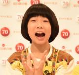 『第70回NHK紅白歌合戦』への出場が決定したFoorin・たける (C)ORICON NewS inc.