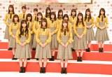 『第70回NHK紅白歌合戦』への出場が決定した日向坂46 (C)ORICON NewS inc.