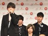 『第70回NHK紅白歌合戦』に初出場するOfficial髭男dism (C)ORICON NewS inc.