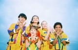 英語ネイティブの5人組こどもユニット・Foorin team E(フーリン・チームイー)が新たに結成 Photo by Takako Noel