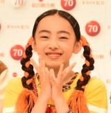 『第70回NHK紅白歌合戦』に初出場するFoorin・もえの (C)ORICON NewS inc.