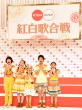 『第70回NHK紅白歌合戦』に初出場するFoorin (C)ORICON NewS inc.