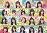 AKB48=『2019FNS歌謡祭』第1夜出演