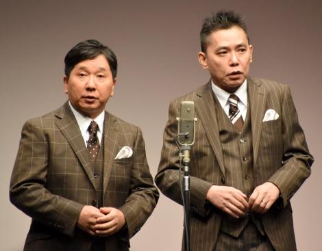 お笑いライブ『タイタンライブ』10月公演に出演した爆笑問題(左から) 田中裕二、太田光(C)ORICON NewS inc.