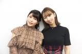 新田恵海&飯田里穂、旅で愛深める