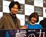 (左から)青木崇高、木村文乃 (C)ORICON NewS inc.