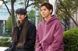 『ニッポンノワール —刑事Yの反乱—』の第6話に出演する(左から)賀来賢人、片寄涼太(C)日本テレビ