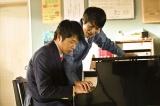 母校の音楽室で…、ピアノの鍵盤の上で戯れる春田(田中圭)と四宮(戸次重幸)(C)テレビ朝日
