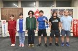 人気プロレスラーたちも出演(C)テレビ朝日