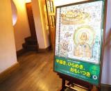 『「手描き、ひらめき、おもいつき」展〜ジブリの森のスケッチブックから〜』の模様 (C)ORICON NewS inc.