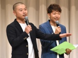 オーディション『美笑女グランプリ』MCを務めたアキナ (C)ORICON NewS inc.
